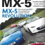 Introducing Total MX-5 Magazine