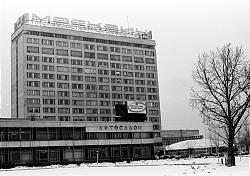 The once proud Moskovich HQ building, abandoned but still standing, and likely not for long.