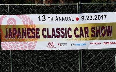 JCCS — The 13th Annual Japanese Classic Car Show